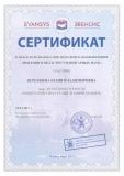 img-211173002-00011